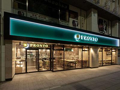 PRONTO - 名鉄レジャック店